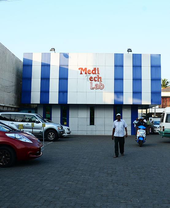 medical-laboratory-sri-lanka